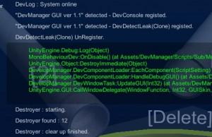 DevManager_info008