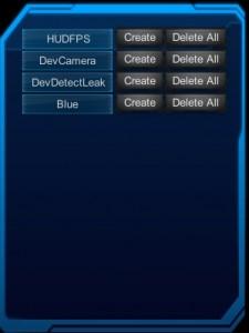 DevManager_info011
