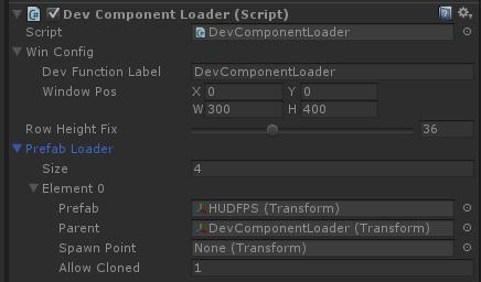 DevComponentLoader