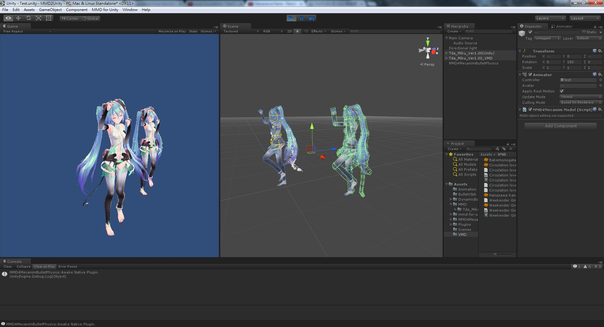 Test case : import file from MMD to Unity3D